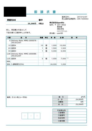 13_pdf_2