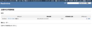 Redmine_timetracker__list