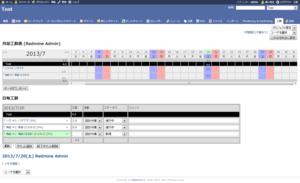 Worktime_display_2