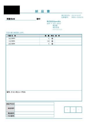 10_pdf